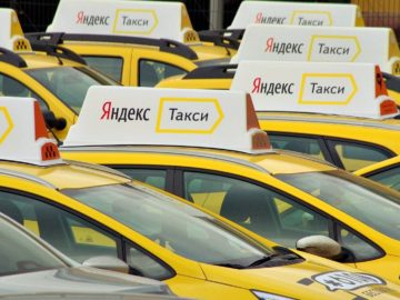Грузин в такси