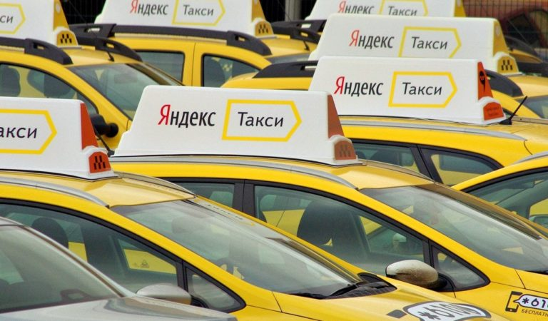 Случай с не русским таксистом
