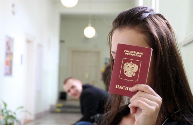 Как получить паспорт гражданина РФ на портале Госуслуг?