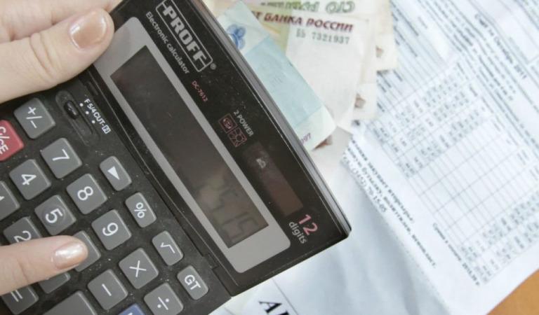 Как получить перерасчёт размера платы за коммунальные услуги за период временного отсутствия?