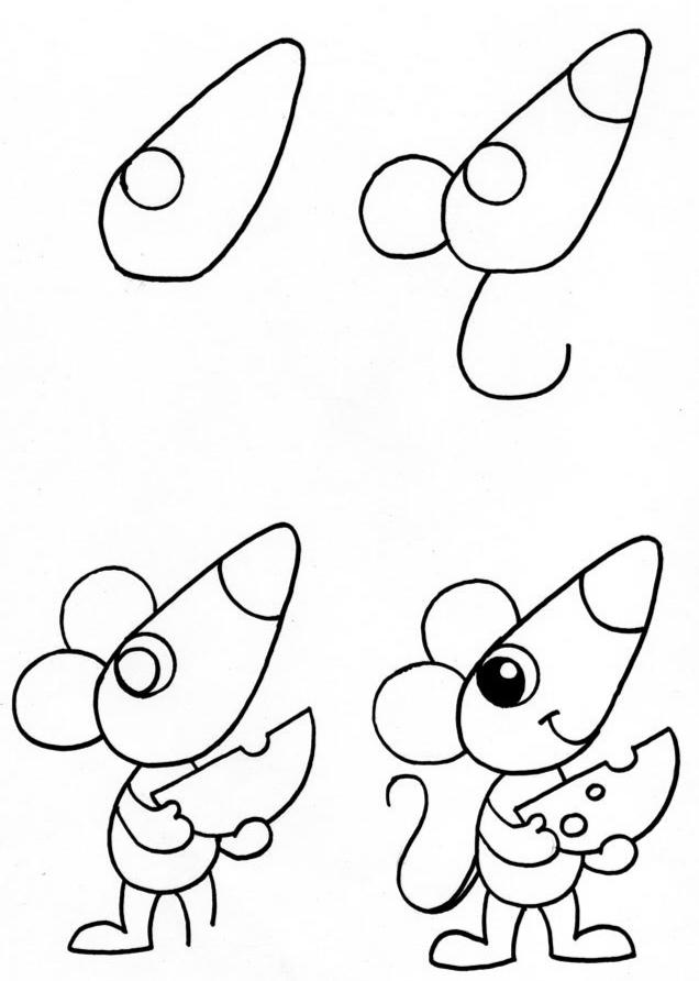 Как просто нарисовать мышку?