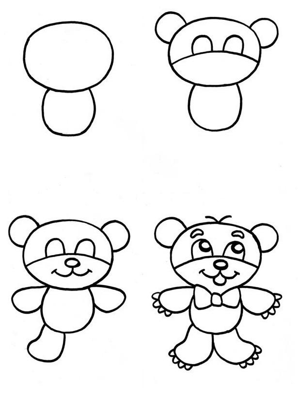 Как просто нарисовать медвежонка?