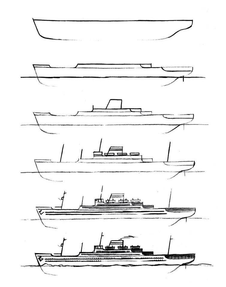 Как просто нарисовать корабль?