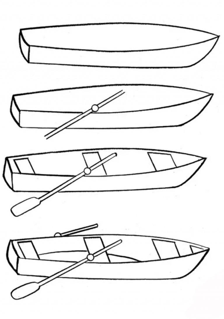 Как просто нарисовать лодку?