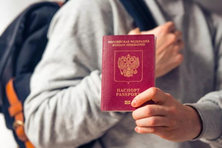 Как получить загранпаспорт на портале Госуслуг?