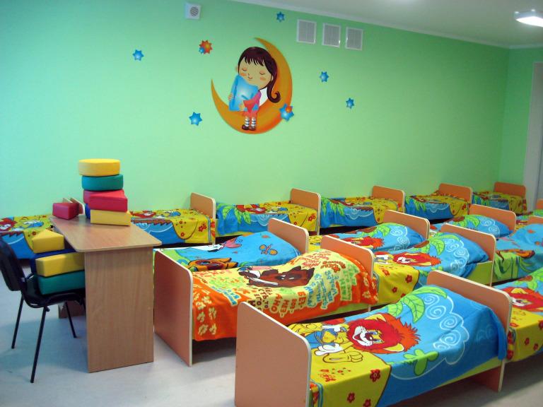 Как оплатить детский сад на портале Госуслуг?