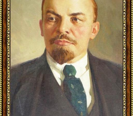Бедный Ленин