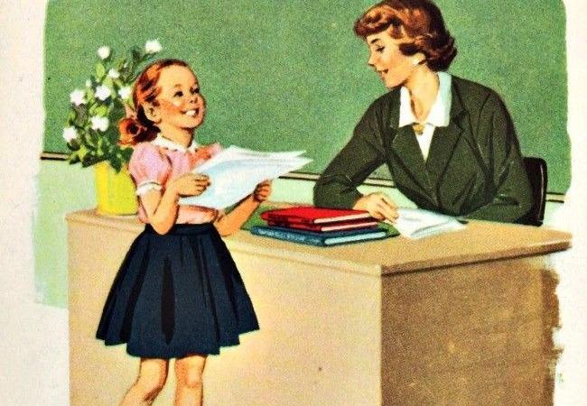 Правильная учительница
