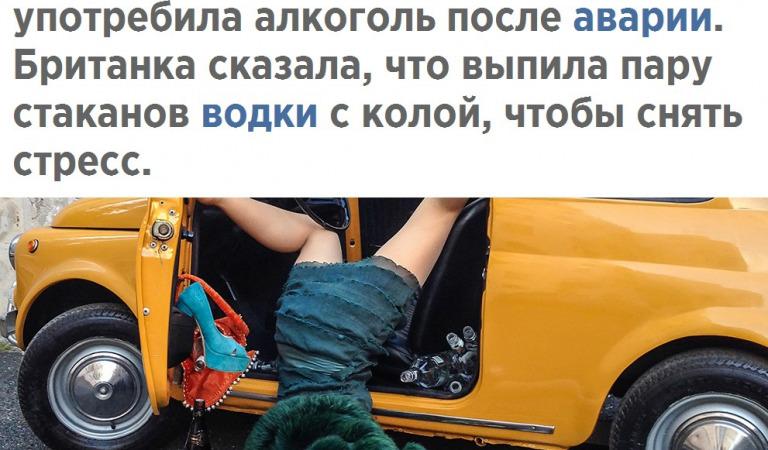 Женщину оправдали за вождение в нетрезвом виде