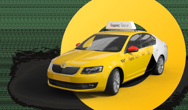 Яндекс такси принуждает водителей нарушать ПДД