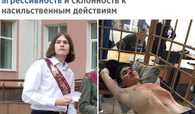 Российских школьников начнут проверять на склонность к насилию